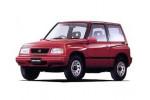 Escudo TA01 (1988-1997)