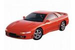 GTO Z15A, Z16A (1990-2001)