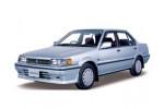 Pulsar N13 (1986-1990)
