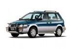 RVR N10, N20 (1991-1997)