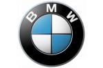 Купить бу запчасти для машины БМВ (BMW) в «Рога и Копыта»