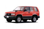 Bighorn UBS25, UBS69 (1991-1998)